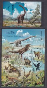 Stamp & Philatelic Auction - Series 3/2021China,2017, Dinasour sheet with miniature sheet mint complete set