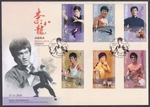 Stamp & Philatelic Auction - Series 3/2021Hong Kong, 2020, Bruce Lee's Legacy fdc complete set