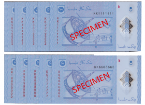 Twelfth Auction of 4th Series Malaysian Banknotes with Special Serial NumbersRM1 - KK1111111-9999999 & KK10000000