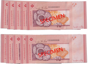 Twelfth Auction of 4th Series Malaysian Banknotes with Special Serial NumbersRM10 - EE0000001-0000010
