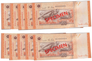 Twelfth Auction of 4th Series Malaysian Banknotes with Special Serial NumbersRM20 - BQ1111111-9999999 & BQ10000000