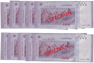 Twelfth Auction of 4th Series Malaysian Banknotes with Special Serial NumbersRM100 - CC0000001-0000010