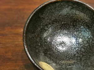 Song Dynasty Black Glaze Oil Dot Bowl 宋代 黑釉油滴建盞