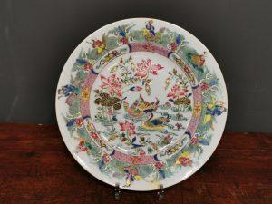 Qing Dynasty Kangxi Famille Rose Baxian Lotus Mandarin Duck Plate 清康熙 粉彩八仙花蓮鸳鸯戏水盘