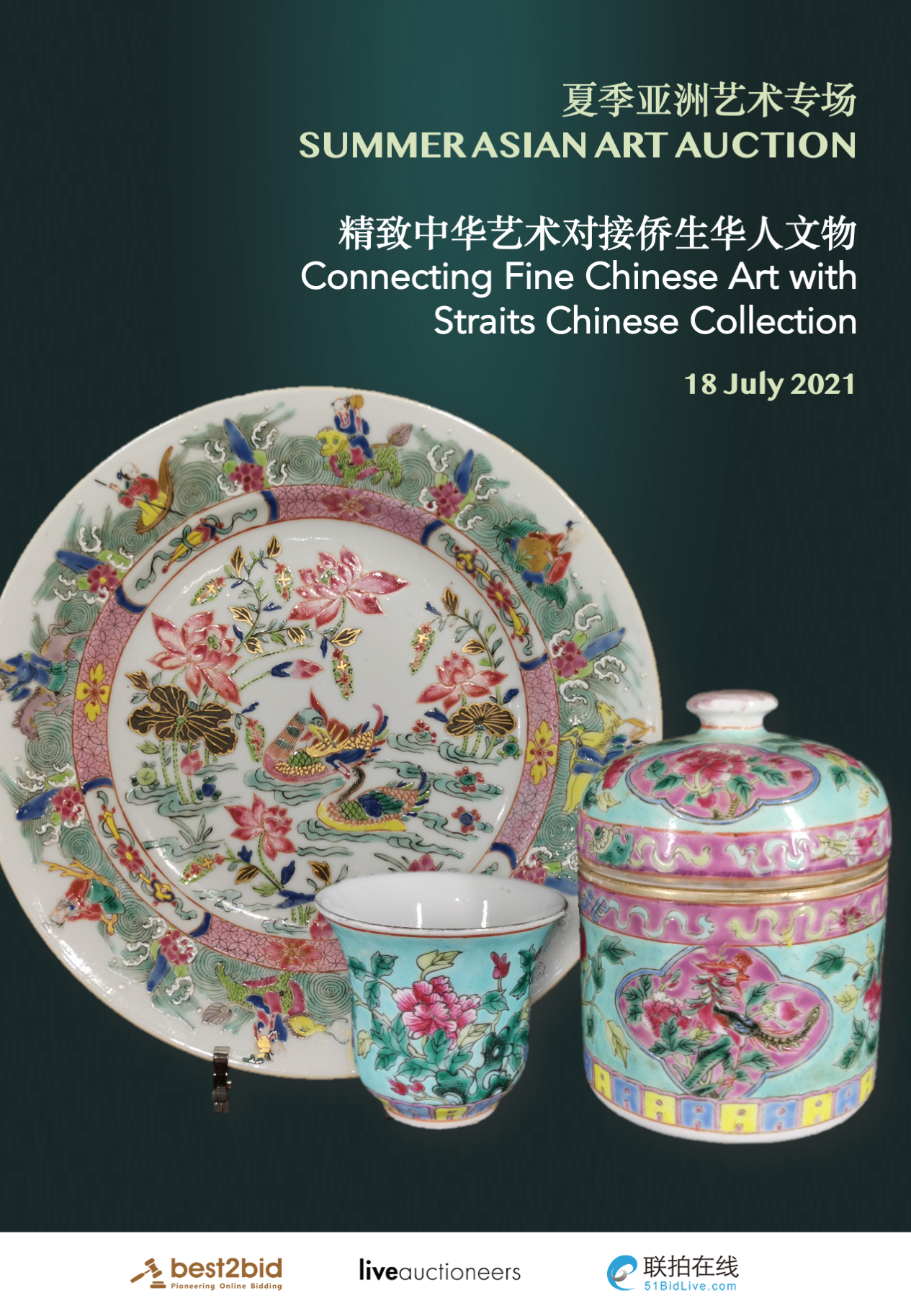 Summer Asian Art Auction - Connecting Fine Chinese Art with Straits Chinese Collection Catalogue Cover